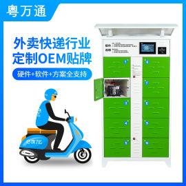电动车智能换电柜,外 骑手 电池共享换电柜
