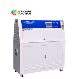 塑料紫外线降解测试仪, 塑料断裂uv实验机