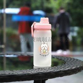 小雏菊水杯女带吸管防摔外出带刻度透明随手杯卡通杯