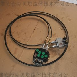 SKBT40-2OT-1.2米软轴控制多路阀