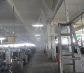 电子厂加湿器,电子厂加湿防静电设备