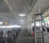 電子廠加溼器,電子廠加溼防靜電設備