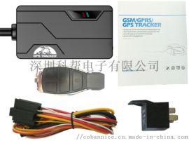 GPS311C 摩托车 防盗 8-40V 电压