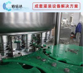 果汁饮料设备果汁饮料灌装机 热灌装三合一