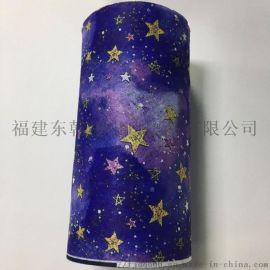廠家直銷水刺布兒童口罩用布星星圖案