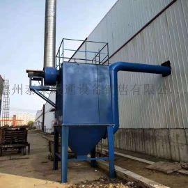 煤矿用布袋除尘器3钢厂除尘器
