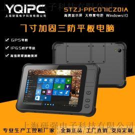 研强加固平板电脑STZJ-PPC071CZ01A
