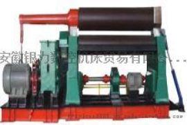 对称上调式三辊卷板机、安徽省三力机床