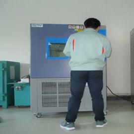 爱佩科技AP-GD 高低温小型环境实验箱
