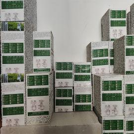 重庆新型墙板材料 轻质节能墙板厂家