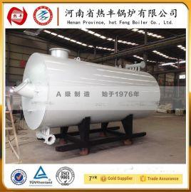河南燃气导热油锅炉生产厂家 河南省燃油燃**导热油炉全套报价