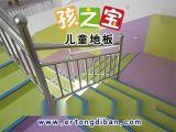 幼兒園地膠卡通設計,幼兒園防摔地膠,幼兒園運動地膠