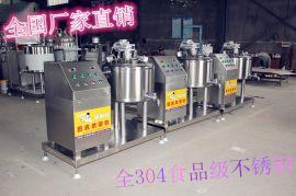 小型牛奶巴氏杀菌机 供应巴氏牛奶杀菌机 鲜奶巴氏杀菌机价格