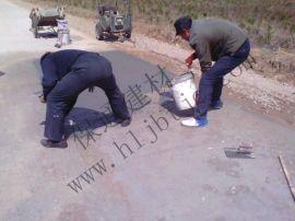水泥地面起砂处理剂,水泥路面修补材料_大庆保通建材修复技术