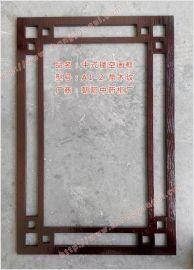 淄博朝阳厂家供应中式相框
