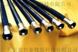 高压钢丝胶管DN25等各种型号规格胶管厂家直销液压胶管