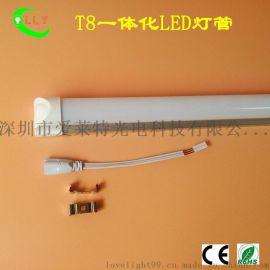 爱莱特LLT-T8-60-9WT8一体化LED灯管厚铝材日光灯管0.6米60cm600mm9W出口欧美