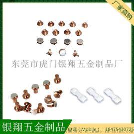 东莞厂家供应银合金触点生产外销复合触点优质批发银接点