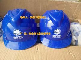 【厂家供应】高强度abs安全帽工地施工领导工程建筑安全头盔防撞