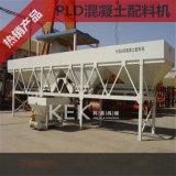 云南昆明供应PLD600两仓混凝土配料机|三仓全自动配料系统