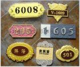 天津广告创业设备,亚克力/金属标牌UV打印机