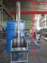 HBQC-1000KG腻子粉卧式搅拌机批发代理