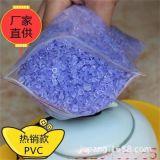 PVC钜庞塑料用于的高品质塑料pvc颗粒注塑插头料