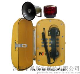 特種工業防水防塵擴音廣播電話機電廠專用