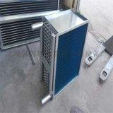 鑫祥9.52铜管空调机组表冷器