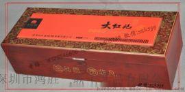 木制茶叶盒 大红袍木制茶叶盒厂家10年