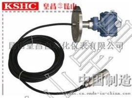 HC-LT603法兰安装液位变送器 静压式液位传感器 投入式缆式水位计