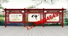 湖南宣传栏厂家供应学校宣传栏, 社区宣传栏, 校园宣传栏图片