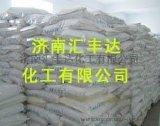 供应山东食品级公斤L-丙氨酸