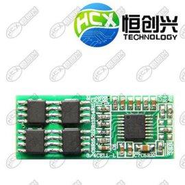 深圳市恒创兴厂家直销电池保护板