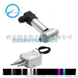 HDP802炉膛管道差压变送器 风压传感器价格