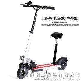 折叠车成人迷你两轮永康厂家直销驭圣电动滑板车Y8代步车代驾车电动
