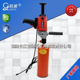 HZ-125手提混凝土钻孔机
