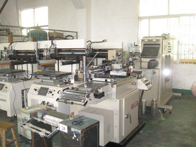 二手丝印机 二手台湾全自动卷对卷丝印机