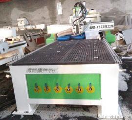 济南1325卡弗橱柜门移门三工序自动换刀木门雕刻机