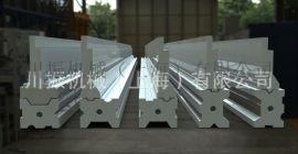 【上海川振】厂家供应 各种进口、国产数控折弯机模具 欢迎垂询