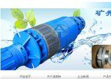 大流量潜水泵_厂家供应大流量潜水泵大流量潜水泵品牌