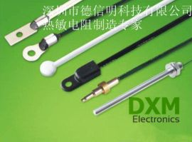 CWF系列温度传感用NTC热敏电阻器