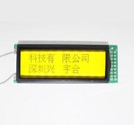 工业点阵LCD显示屏