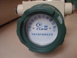 TK-LS外测式超声波液位开关