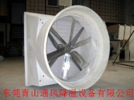 厂房排风扇