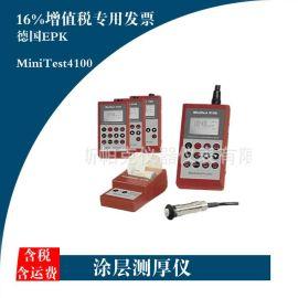 德国t4100涂镀层测厚仪 高精度非磁性覆层测厚仪