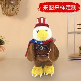 老鹰毛绒玩具厂家吉祥物定制公仔礼品娃娃来图定做