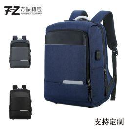 跨境商务背包可定制LOGO牛津布双肩包男手提大容量休闲旅行包