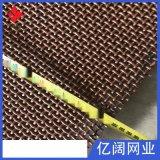 3目x5mm紫铜丝编织网 反应釜塔纯铜筛网 金属编织过滤网