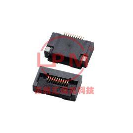 苏州汇成元电子现货供应HRS   FH28-10S-0.5SH(05)      连接器
